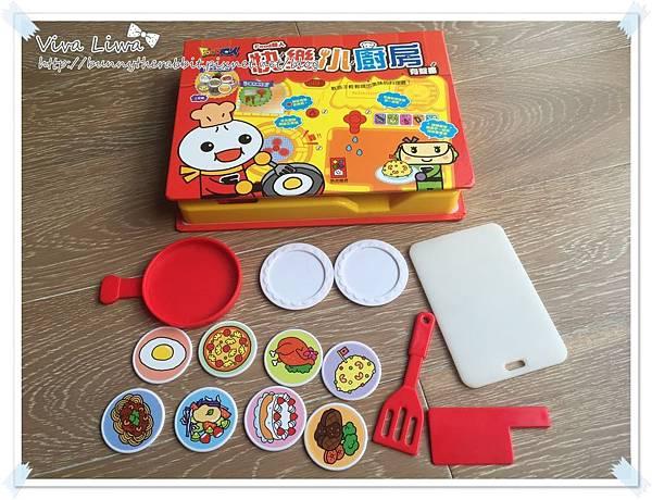 toys20161216-8.jpg
