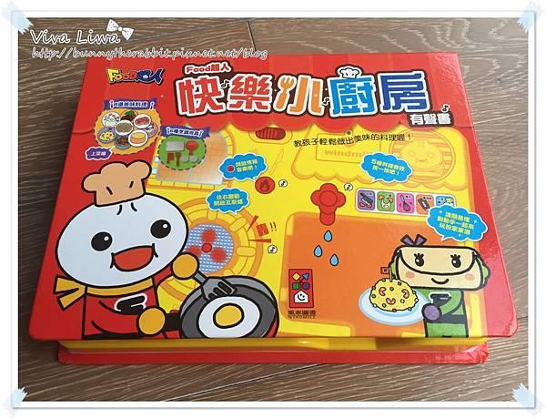 toys20161216-9.jpg
