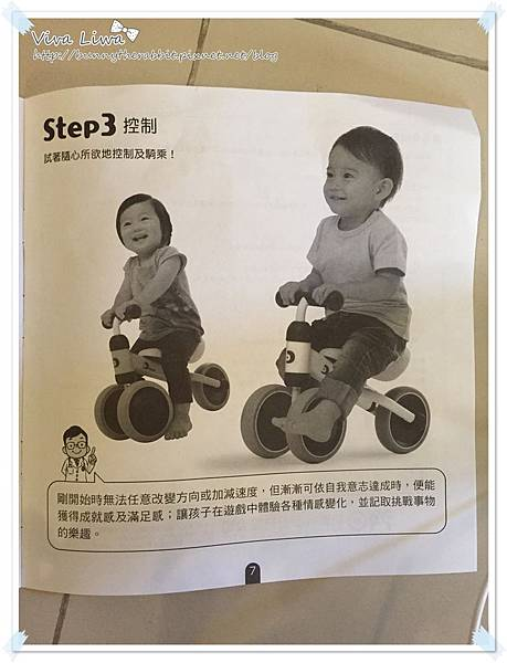 bike20170101-5.JPG