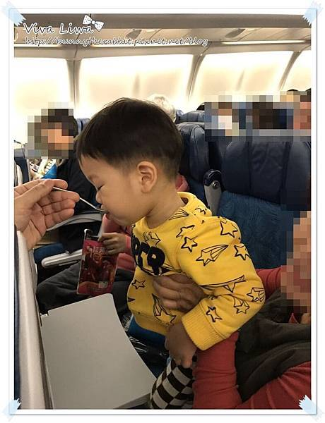 travel20170219-1.jpg
