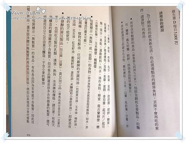 books20170310-6.jpg