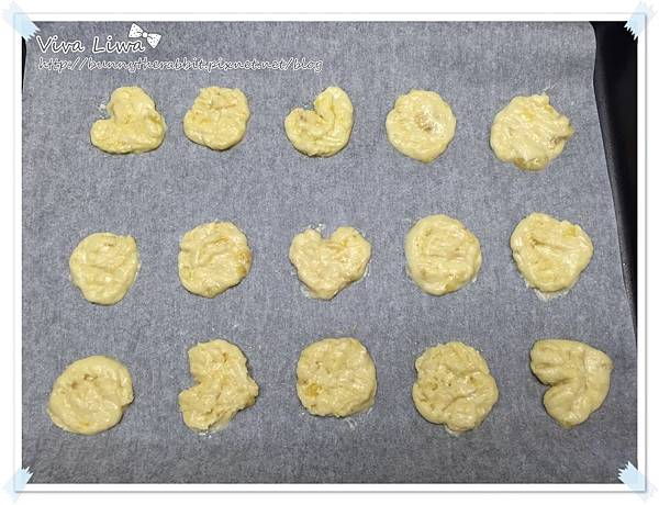cookies20170314-7.jpg