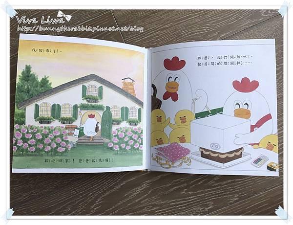 小雞31.jpg