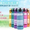 product_201705091438521.jpg