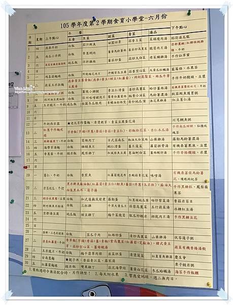 卸貨100-12a9.JPG