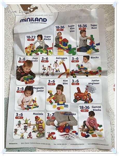 卸貨100- 74+ miniland12.JPG