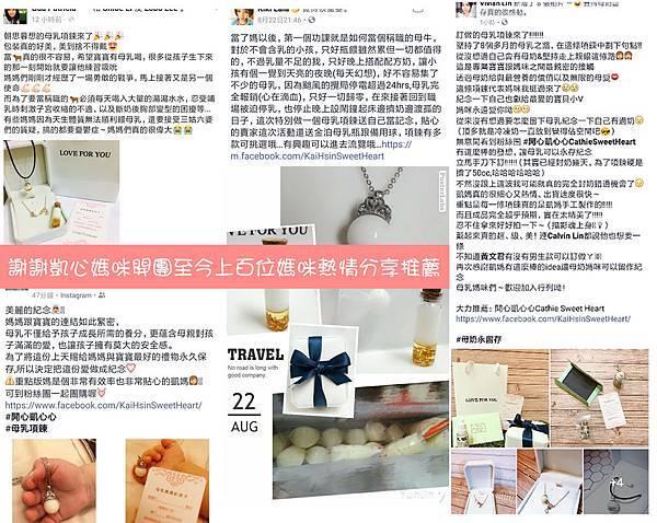 WeChat 圖片_20180214002034.jpg