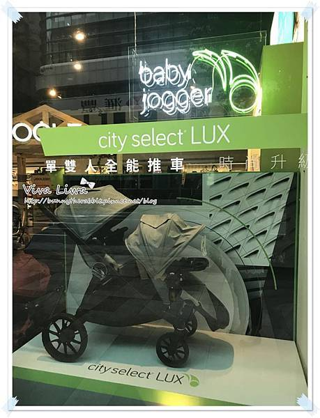 baby jogger city select LUX a20.jpg