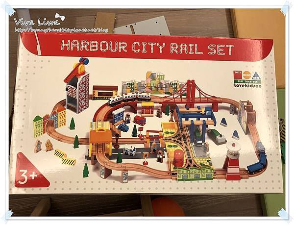 harbor city train set5.jpg