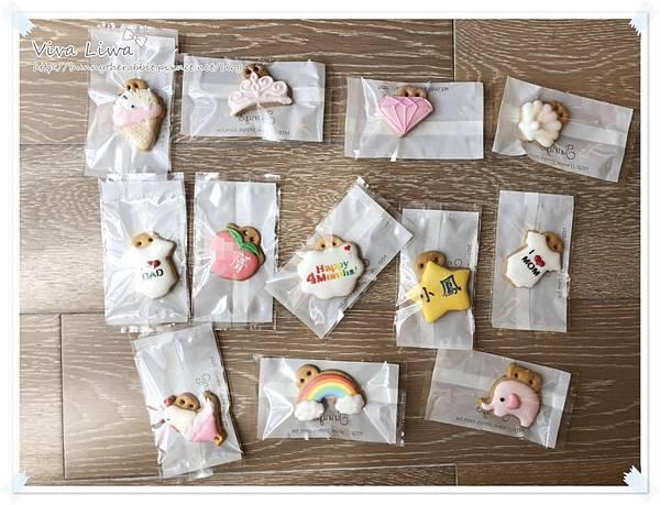 4M cookies 1.jpg