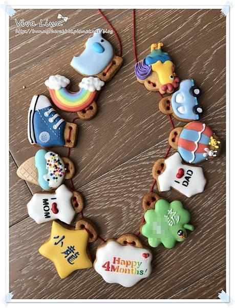 4M cookies 4.jpg