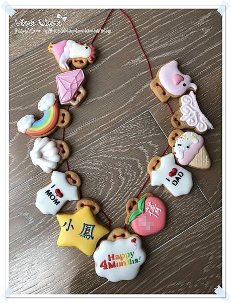 4M cookies 3.jpg