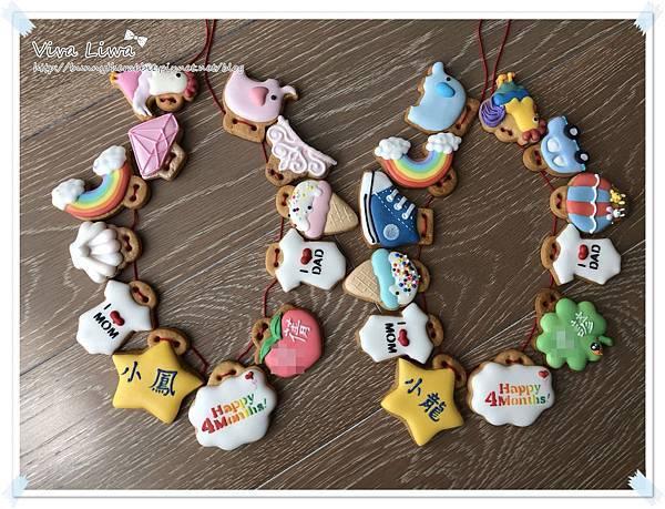 4M cookies 5.jpg