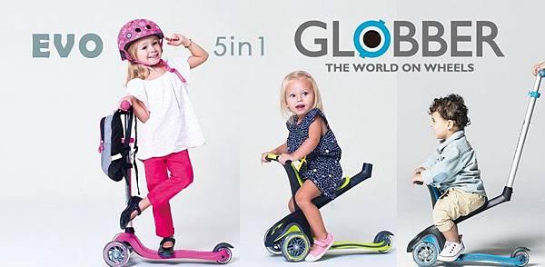新版GLOBBER圖片加配件_180705_0002.jpg