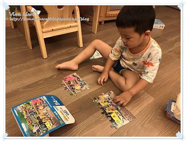 kumon puzzles23.jpg