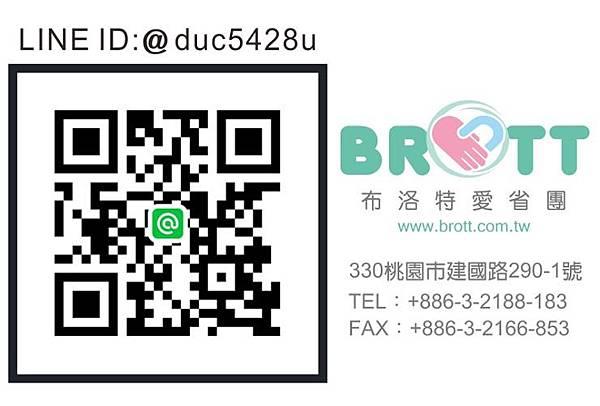 LINE-ID-廣越達QR-布洛特愛省團.jpg