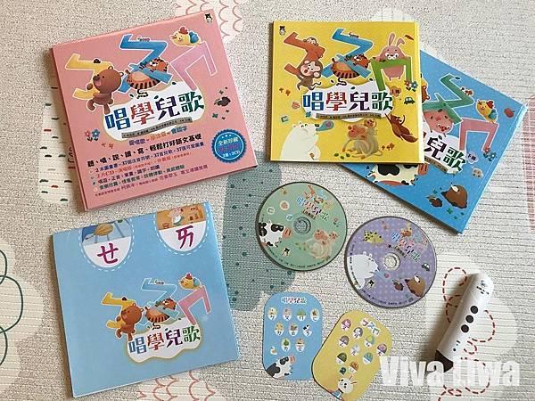 Kidsread+注音02.jpg