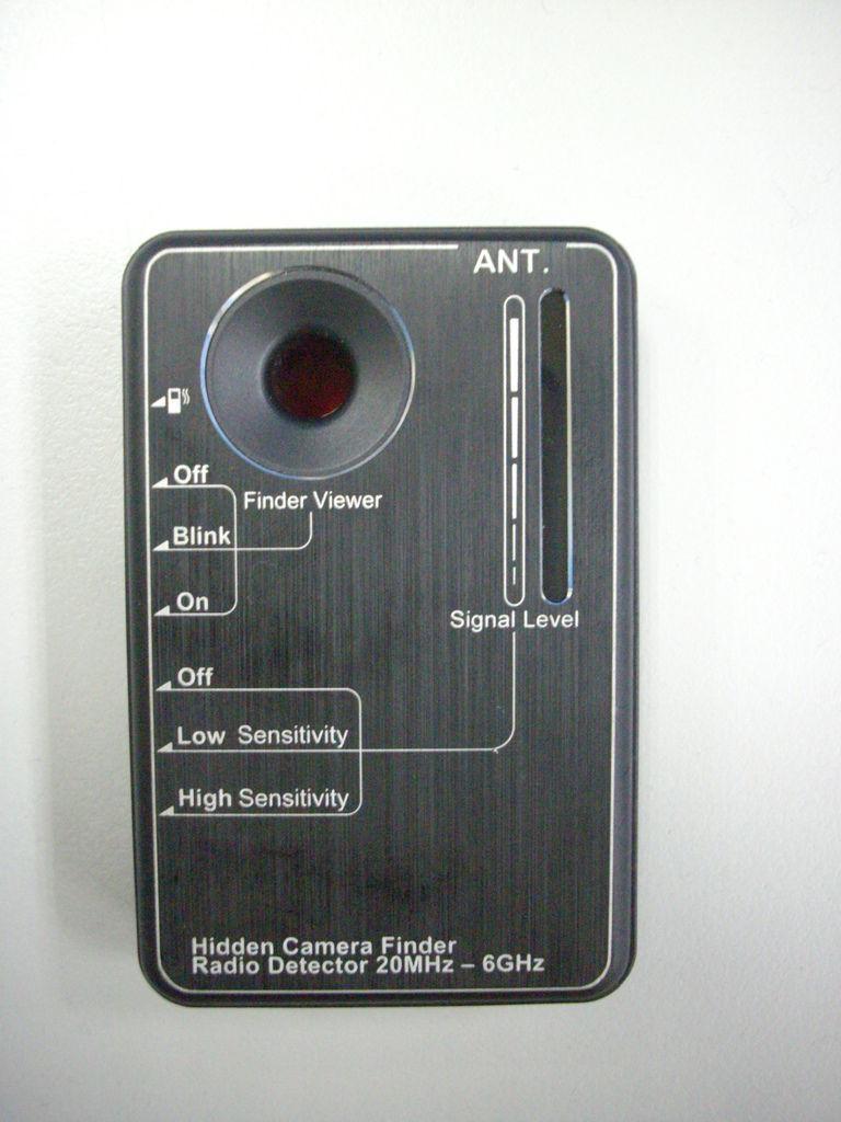 RD-10多功能安檢器(羅美集團公司榮譽研製出品)