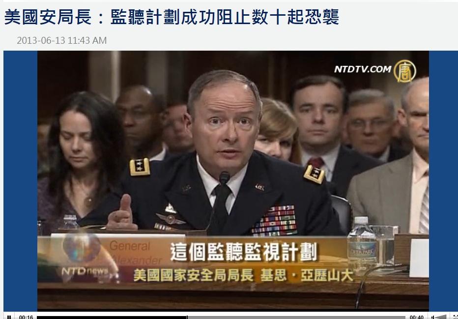 NSA chief