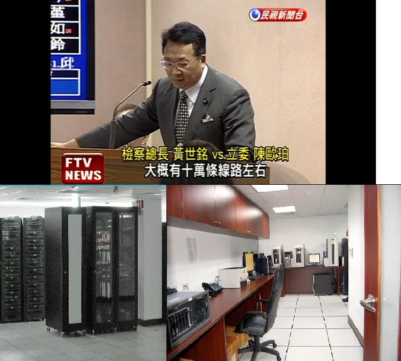 民視及中央社新聞