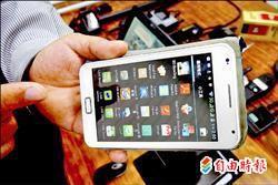 邦寧公司介紹智慧型手機如何預防備監控
