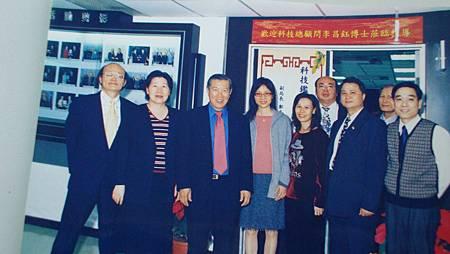 0李昌鈺博士4