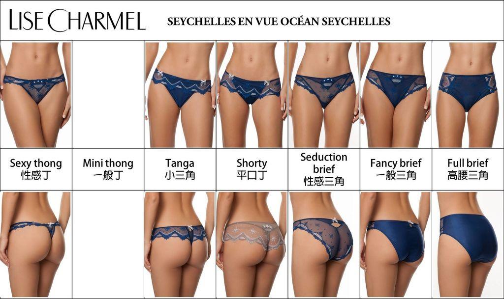 褲褲2.jpg