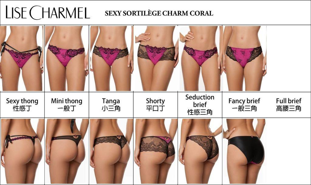褲褲3.jpg
