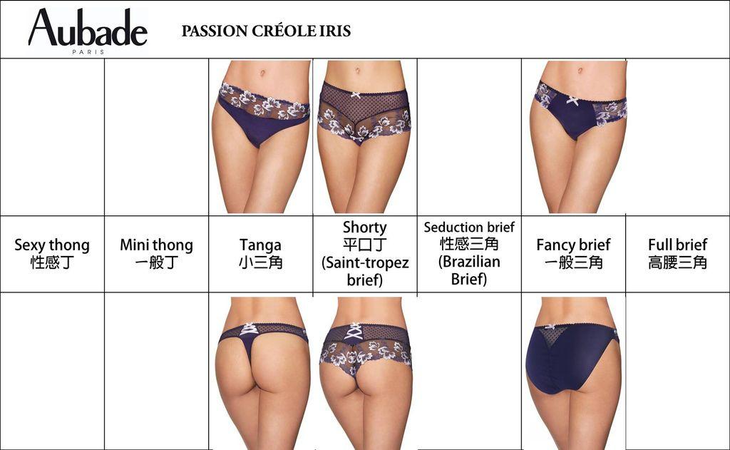 褲褲5.jpg