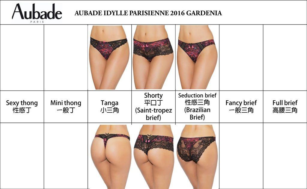 褲褲4.jpg