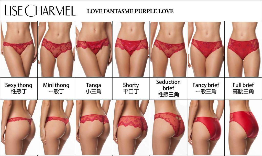 褲褲1.jpg