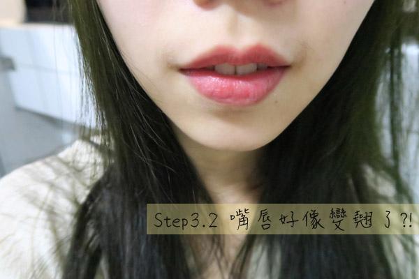 唇筆唇膏4