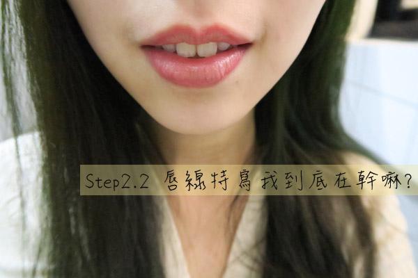 唇筆唇膏2