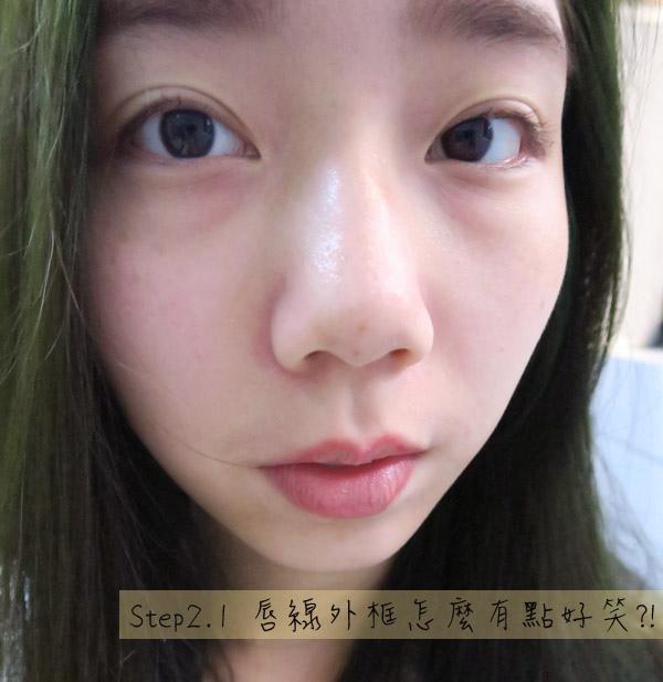 唇筆唇膏1