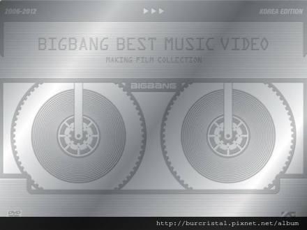 06-12 BEST MV