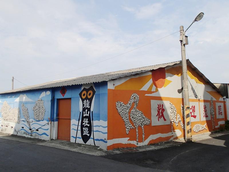 尋找彩繪社區一直是天才阿呆很喜歡的地方
