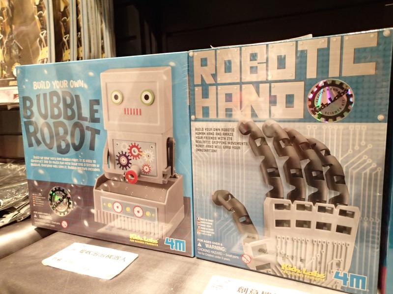 有趣的機器人泡泡機.要回家自行組裝