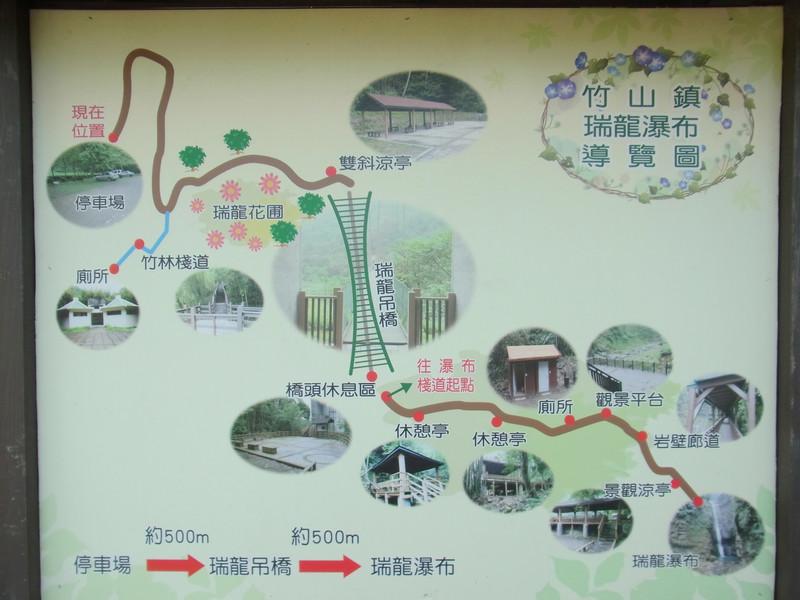 這是抵達瑞龍瀑布停車場的導覽圖