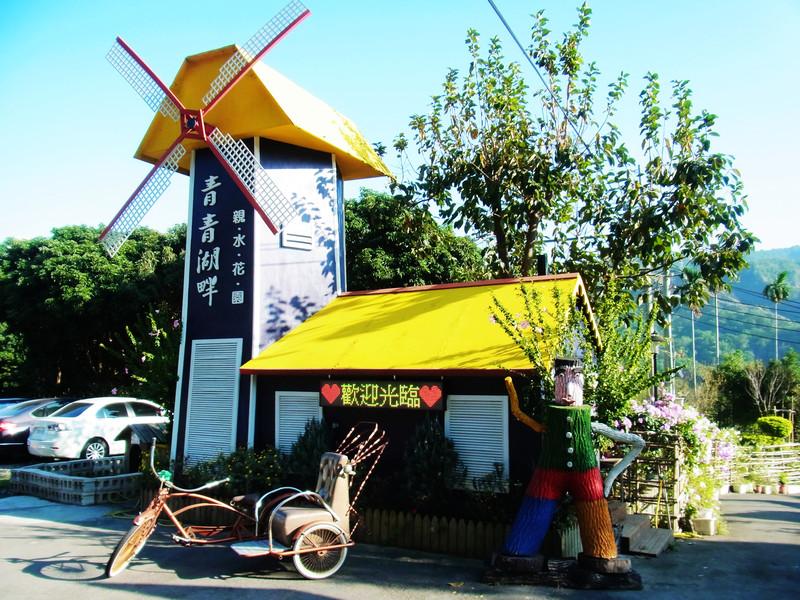 沒有特別安排的行程.一個週末的午後天才阿呆就來到新社青青湖...