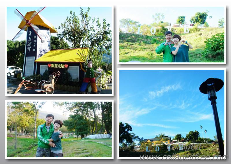 位在台中新社的青青湖畔相當適合親子和情侶度過午後時光喔!