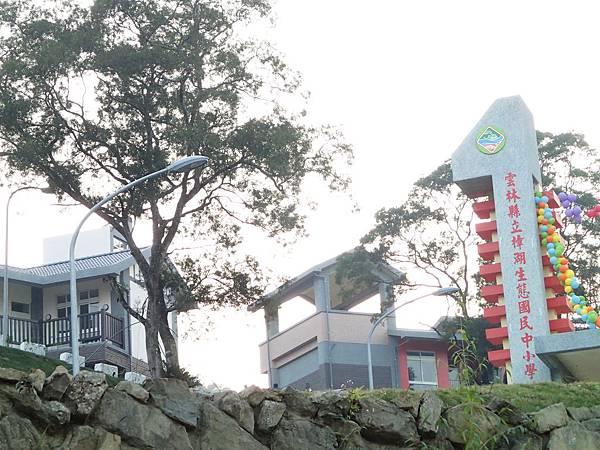 雲林樟湖生態中小學是最近超搶手的森林小學