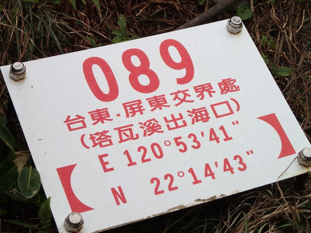 PC080034.jpg