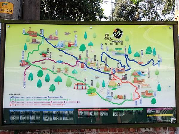 整個華山的地圖.上頭也有很多家咖啡廳的電話.下山時不妨找一家