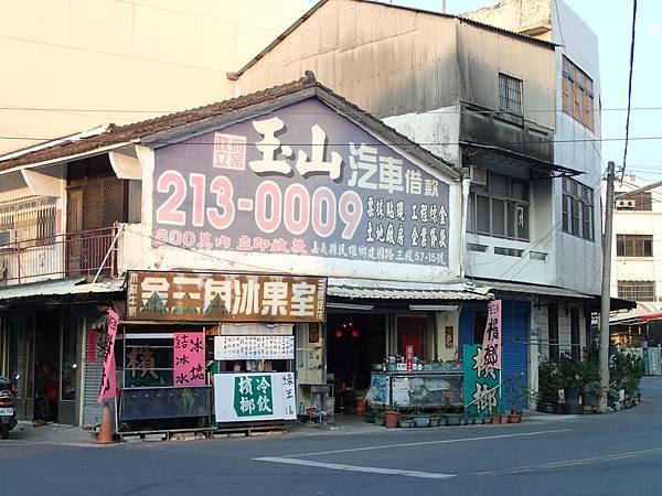 這間飲料店的古早味紅茶.冬瓜茶也很好喝!