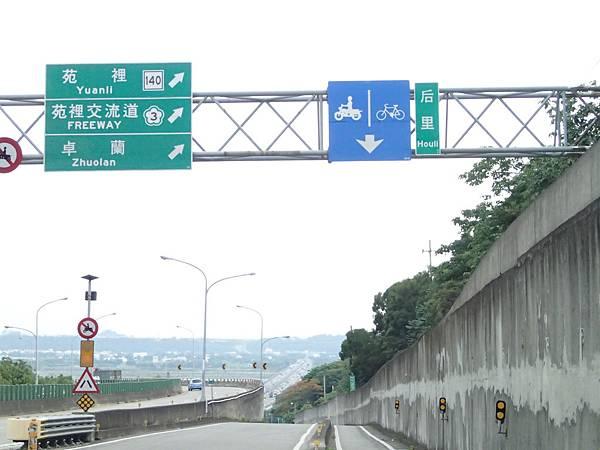 往反方向往苑裡不要上橋..從左邊橋下走就會抵達登山口
