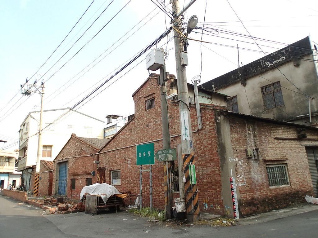 直行在村莊裡第2個路口左轉..會看到西安和往下厝的方向
