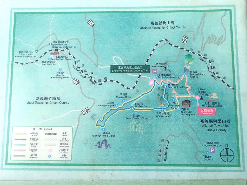 接著我們要往石獅象回到頂湖.完成環山