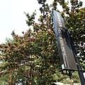 這日午餐天才阿呆來到彰化田中的石頭魚庭園咖啡餐廳