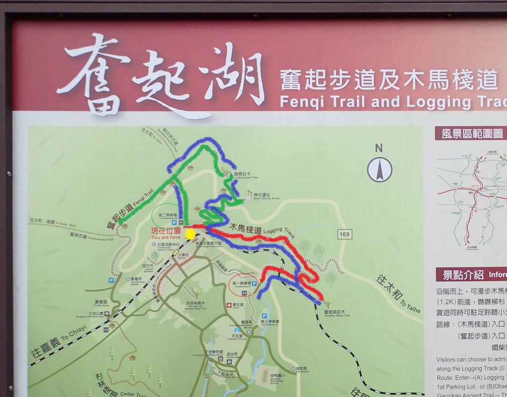另外補上顏色提醒..綠色.紅色.都為單程..藍色為比較順的環山路線