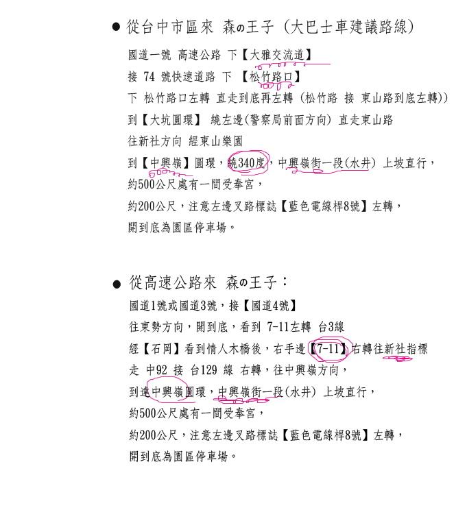 index_86.jpg